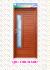 Pintu Aluminium Wood Colour